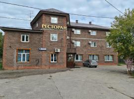 Ресторанно-гостиничный комплекс «Алексеевский», hotel in Balashikha