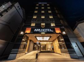APA Hotel Kintetsu-Nara Ekimae, hotel in Nara