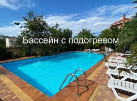 Guest House Маргаритка, bed & breakfast ad Adler