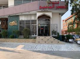Masbah Plaza Hotel, hotel near Baghdad International Airport - BGW, Baghdād