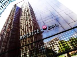 ARCOTEL Onyx Hamburg, hotel near Old Elbe Tunnel, Hamburg