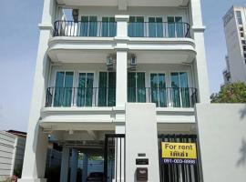 TEAK VILLA, hotel in Bangkok