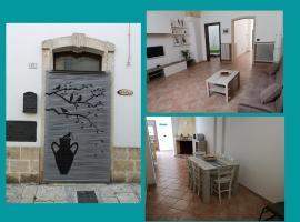 Casa La Giara -Alto Salento- S. Vito dei Normanni., appartamento a San Vito dei Normanni