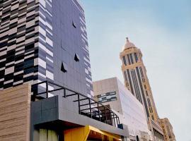 Ewaa Express Hotel-Al Olaya, hotel perto de Panorama Mall, Riyadh