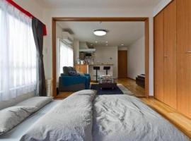 Setagaya 1K Apartment, hotel in Tokyo