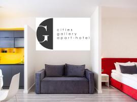 Cities Gallery Apart-hotel on Shevchenka avenue, апартаменти y Львові