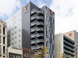 Comfort Hotel Matsuyama, hotel in Matsuyama