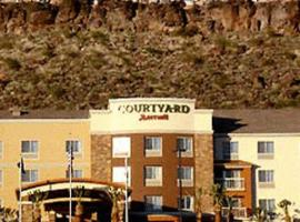 Courtyard by Marriott St. George, hotel in St. George