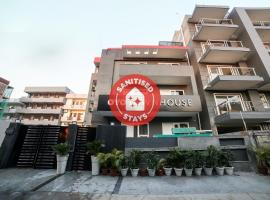 Vaccinated Staff- OYO Townhouse 349 Unitech Cyber Park Gurgaon, hotel in Gurgaon