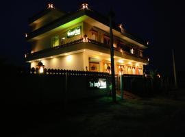 The Jungle Heart, pet-friendly hotel in Sawāi Mādhopur