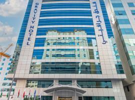 Gravity Hotel Abu Dhabi, hotel near Abu Dhabi International Airport - AUH, Abu Dhabi