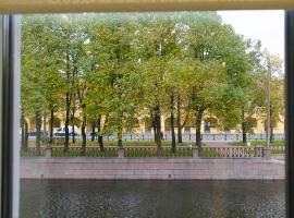 Дом Паломника Семимостье, hotel near Mariinsky Theatre, Saint Petersburg