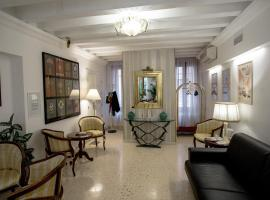 Hotel Antigo Trovatore, hôtel à Venise (Castello)