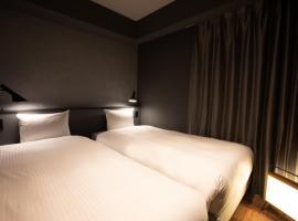 LOF Hotel Shimbashi - Vacation STAY 68195v, hotel near Tokyo Tower, Tokyo
