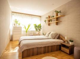Beautiful & spacious apartment in Valmiera, hotel in Valmiera