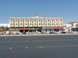 Safa Albawadi, hotel perto de Aeroporto Internacional Rei Abdulaziz - JED, Jidá