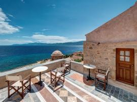 Malvasia Traditional Hotel, Hotel in Monemvasia