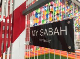 My Sabah Homestay - Suite 303, homestay in Kota Kinabalu