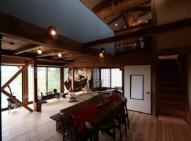 Kura kawamukai / Vacation STAY 35227, hotel near Izumo-taisha Grand Shrine, Izumo