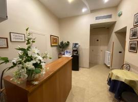 Albergo Ristorante del Cacciatore, hotell i Foggia
