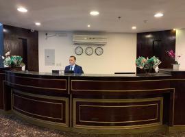 Golden Vision Hotel, hotel em Dammam