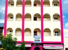 Hotel Rosa del Alba, hôtel à Chetumal