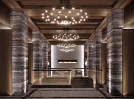Grand Hotel & Spa, отель в Копаонике