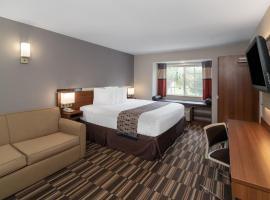 Microtel Inn & Suites by Wyndham Savannah/Pooler, hotel in Savannah