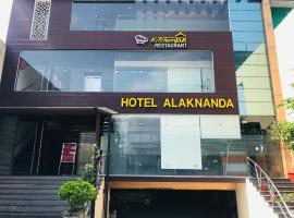 Hotel Alaknanda, Hotel in Dehradun