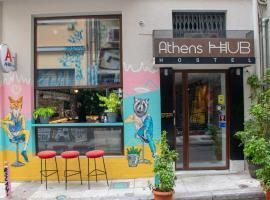 Athens Hub Hostel, hostel in Athens