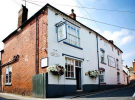 The Boot Inn, hotel near Repton, Burton upon Trent