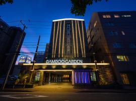 BAMBOO GARDEN 新横浜 Adult Only -The old name is REFTEL-, hotel in Yokohama