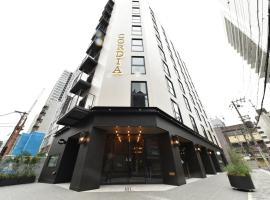 Hotel Cordia Osaka Hommachi, hotel near Sujikai Bridge Monument, Osaka