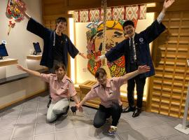 Namba Ebisu Hotel, hotel in Osaka