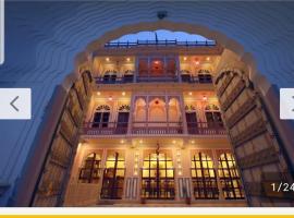 Raj Rajeshwari Haveli, hotel en Jaipur