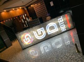 GD HOTEL NJP, hotel near Bagdogra Airport - IXB, Siliguri