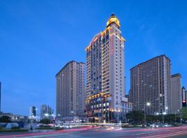 Ramada Plaza By Wyndham Dongguan Songshan Lake, hotel near Guangzhou South Train Station, Guangzhou