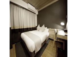 Hotel Cordia Osaka - Vacation STAY 71638v, hotel near Sakaro no Matsu Monument, Osaka