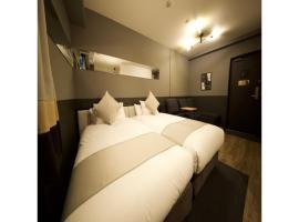 Hotel Cordia Osaka - Vacation STAY 71633v, hotel near Sakaro no Matsu Monument, Osaka