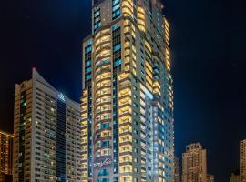 City Premiere Marina Hotel Apartments, apartment in Dubai