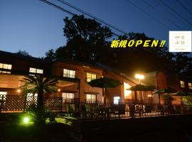 This is Sansou - Vacation STAY 68239v, hotel in Ito