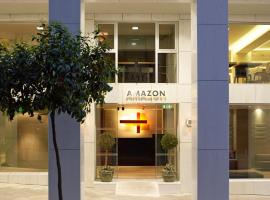 Amazon Hotel, hotel in Athens