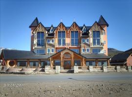 Hotel Arquimedes, hotel in Caviahue