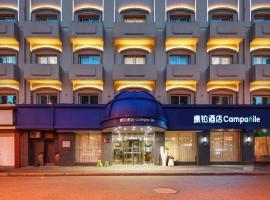 Campanile Shanghai Bund Hotel, отель в Шанхае