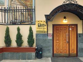 Hotel Old City, hotel near Lenin Mausoleum, Moscow