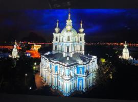 U Smolnogo Apart-hotel, apartment in Saint Petersburg