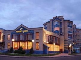 SPA-отель Ля Ви де Шато, отель в Оренбурге