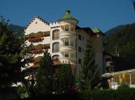 Sieghard - Das kleine Hotel mit der grossen Küche, hotel in Hippach
