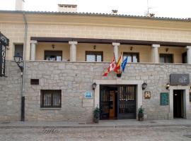 Hotel Arco San Vicente, hotel near Torreón de los Guzmanes, Ávila