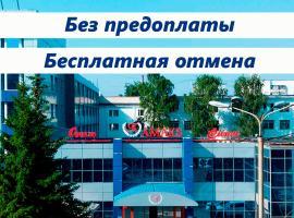 AMAKS City-Hotel, hotel in Ufa